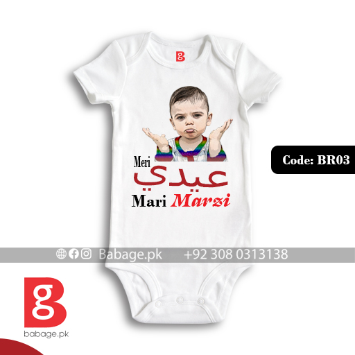 Summer Baby Rompers Boy and Girls Online Wholesale